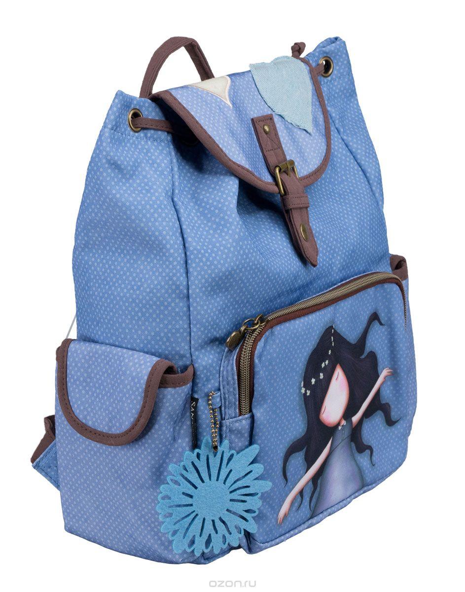 Рюкзак Kinderline Gorjuss, цвет: голубой, коричневый