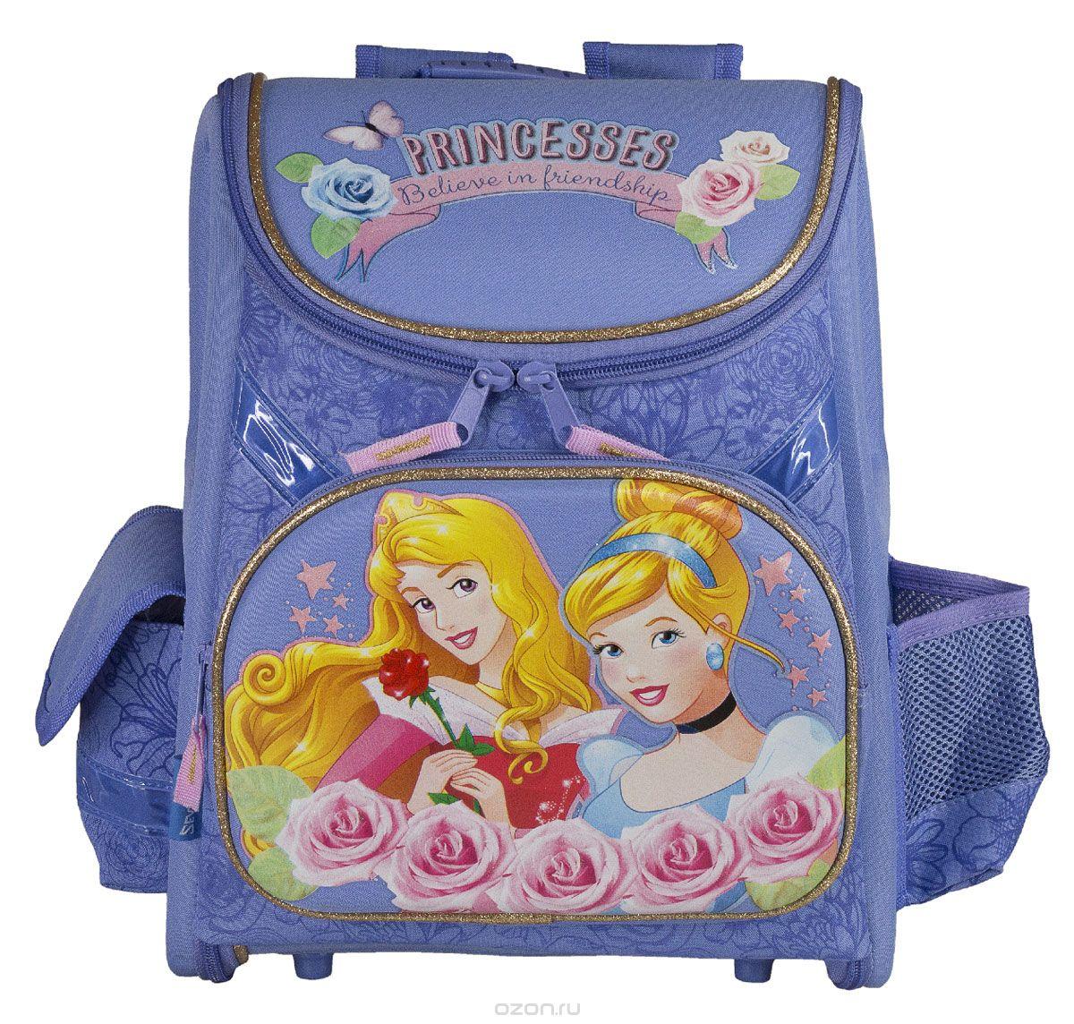 Ранец школьный Kinderline Princess, цвет: сиреневый