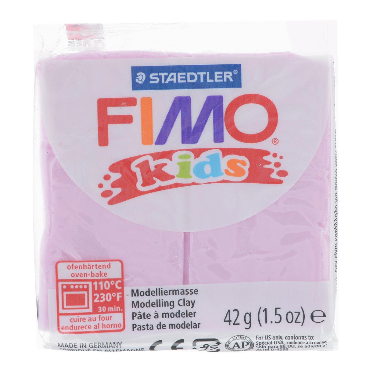 """Полимерная глина для детей Fimo """"Kids"""", цвет: нежно-розовый (25), 42 г"""