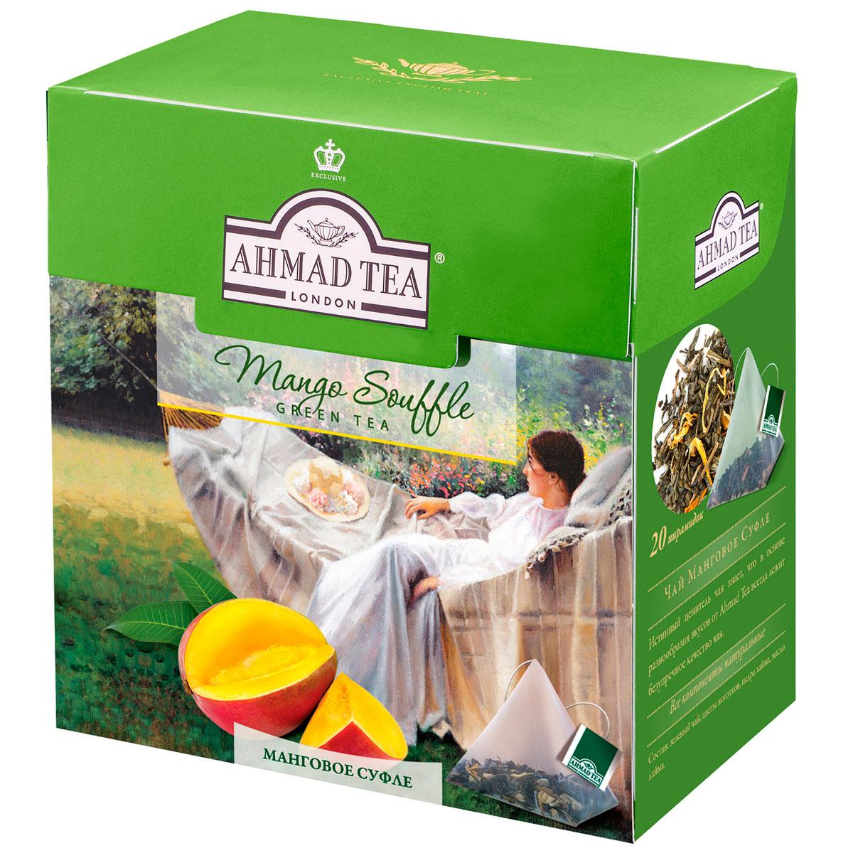 Ahmad Tea Mango Souffle зеленый чай в пирамидках, 20 шт