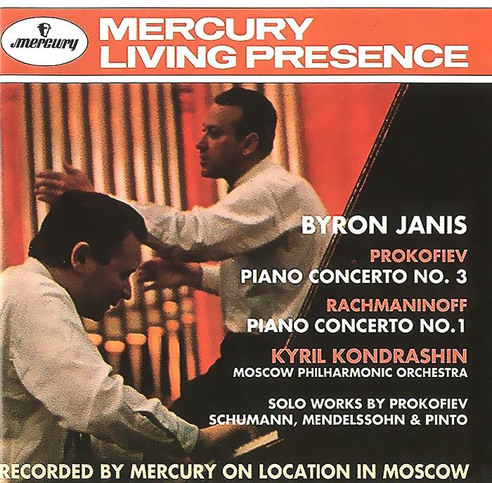 Байрон Дженис,Кирилл Кондрашин Byron Janis. Prokofiev. Piano Concerto No.3 / Rachmaninov. Piano Concerto No.1 j field piano concerto no 3 h 32