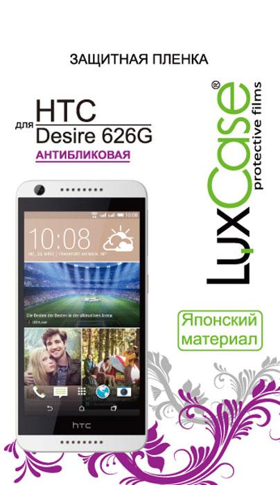 Пленка LuxCase для HTC Desire 626G / антибликовая
