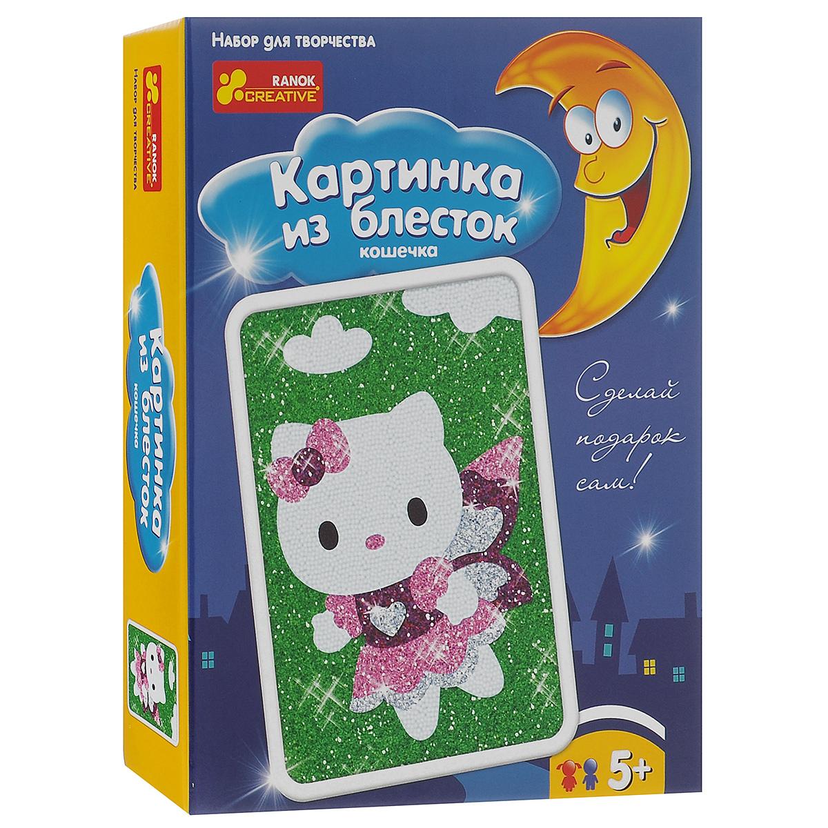 "Набор для творчества Ranok ""Картинки из блесток. Котенок"""