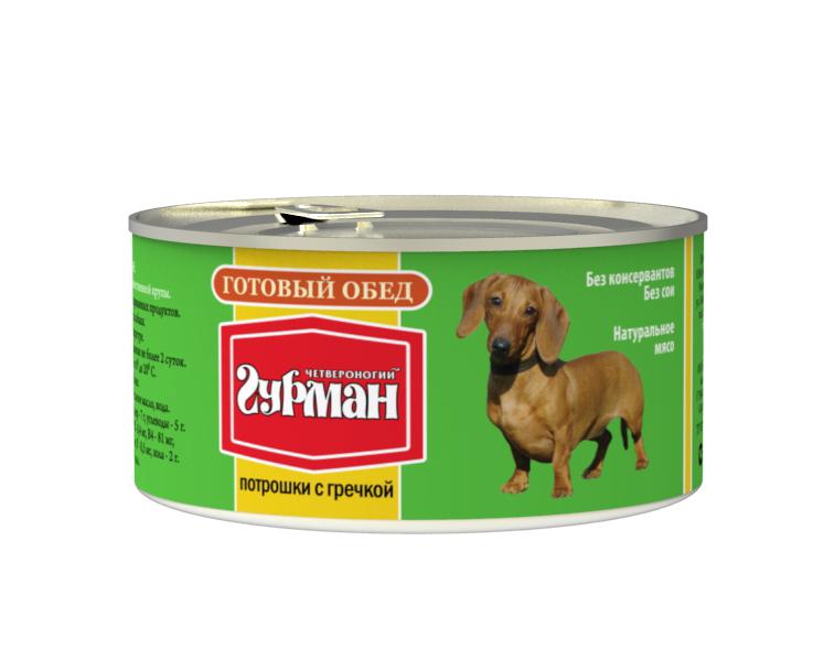Консервы для собак Четвероногий гурман Готовый обед, потрошки с гречкой, 325 г
