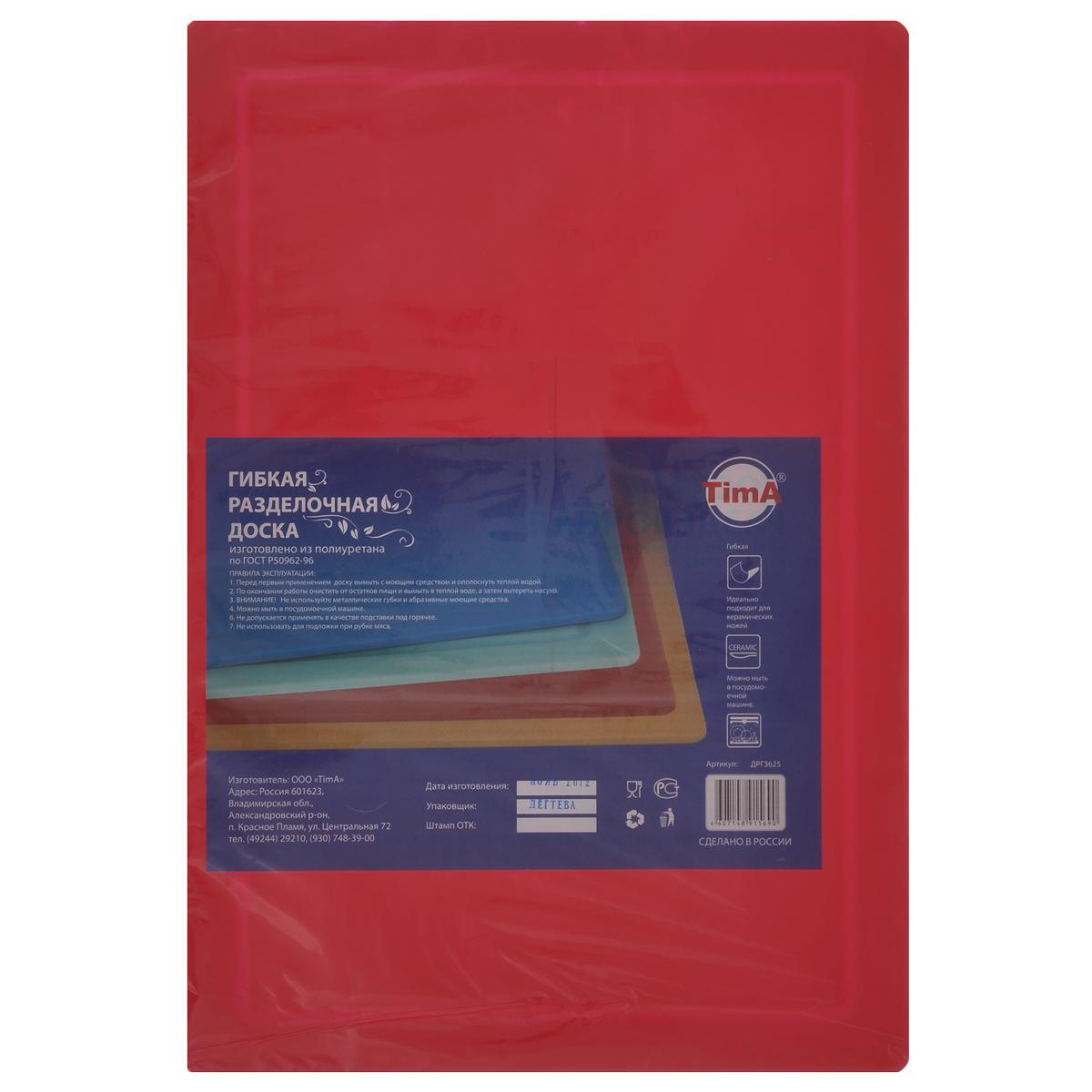 Доска разделочная TimA, цвет: красный, 36 х 25 см разделочная доска домашний сундук гибкая цвет красный синий 2 шт