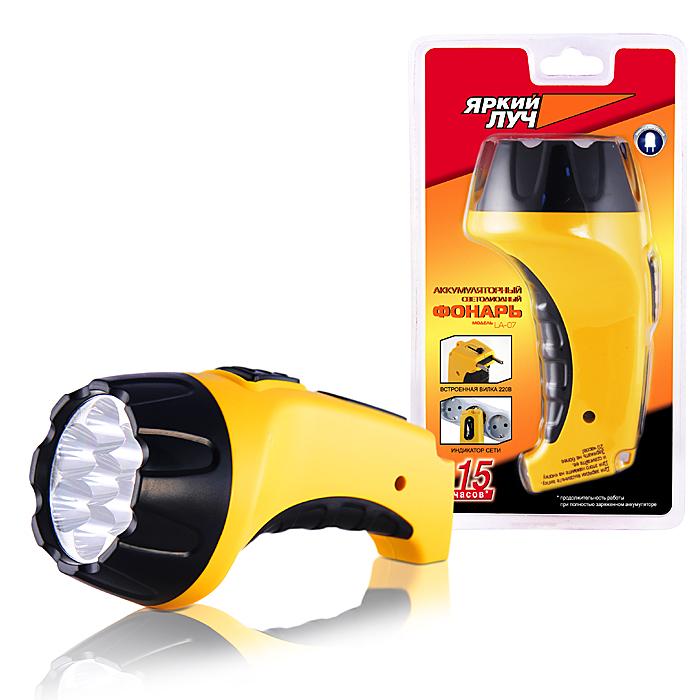 Фонарь ручной Яркий Луч LA-07 ручной фонарь яркий луч la 07 желтый [4606400104292]