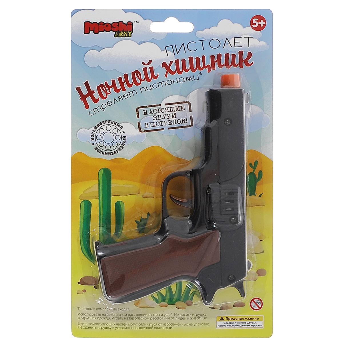 Пистолет Mioshi Army Ночной хищник, цвет: черный mioshi игровой набор галактическая миссия mioshi army