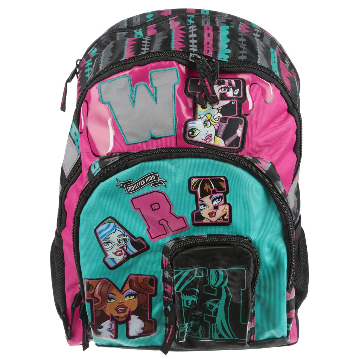 d3e6a011aa31 Рюкзак школьный