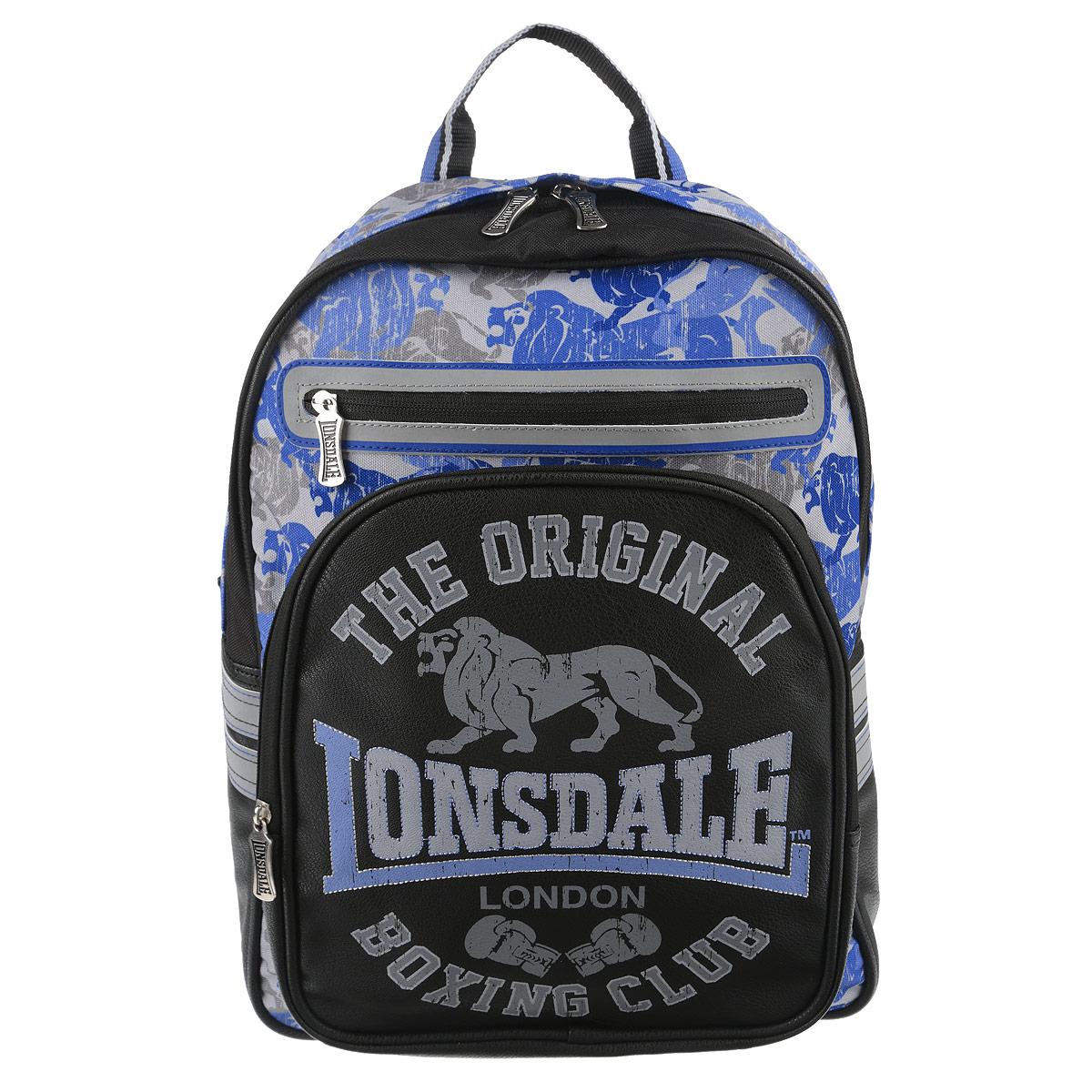 Рюкзак школьный Kinderline Lonsdale, цвет: черный, голубой, серый. LSCB-UT1-507