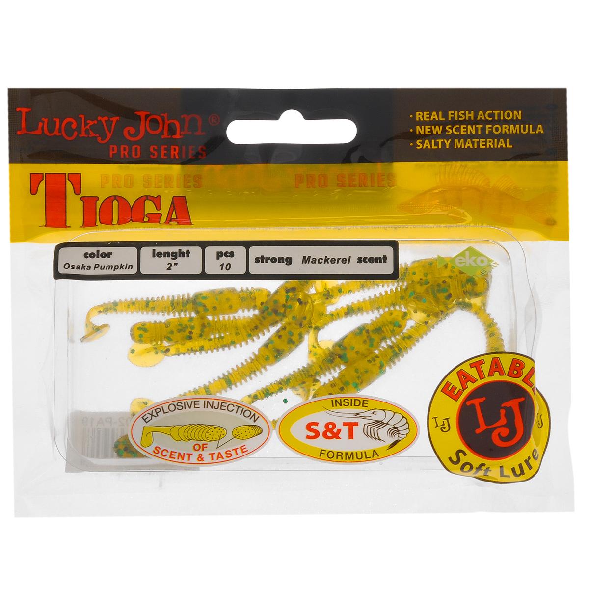 Виброхвосты Lucky John Tioga, цвет: желтый, зеленый, черный, длина 51 мм, 10 шт