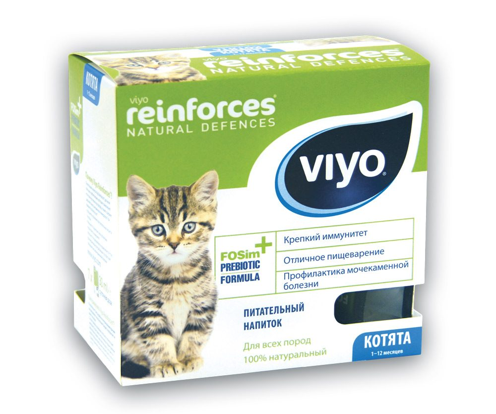"Пребиотический напиток Viyo ""Reinforces Cat Kitten"", для котят, 7 х 30 мл"