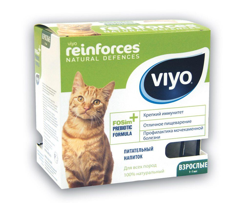 """Пребиотический напиток Viyo """"Reinforces Cat Adult"""", для взрослых кошек, 7 х 30 мл"""