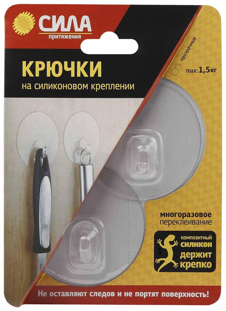 Набор крючков Сила, на силиконовом креплении, цвет: прозрачный, диаметр 6,8 см, 2 шт набор крючков на силиконовом креплении сила sh68 s2r