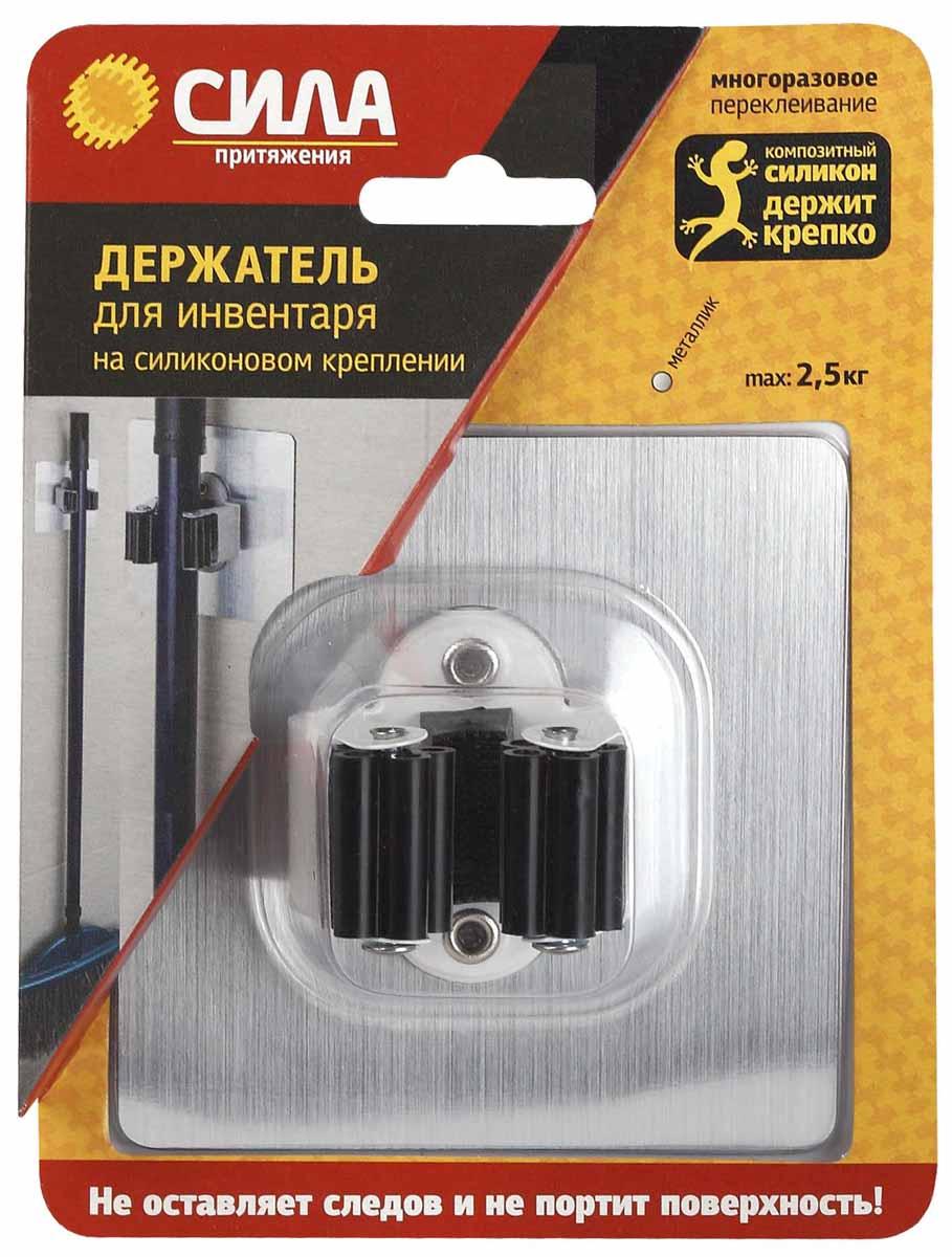 Держатель для инвентаря Сила, на силиконовом креплении, 10 x 10 см набор крючков на силиконовом креплении сила sh68 s2r