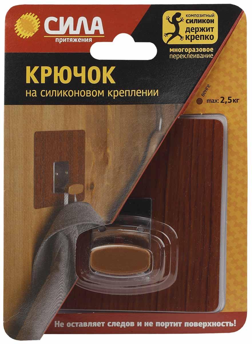 Крючок Сила, на силиконовом креплении, цвет: венге, 10 х 10 см набор крючков на силиконовом креплении сила sh68 s2r