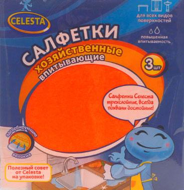 Набор хозяйственных салфеток Celesta Safari, впитывающие, 3 шт