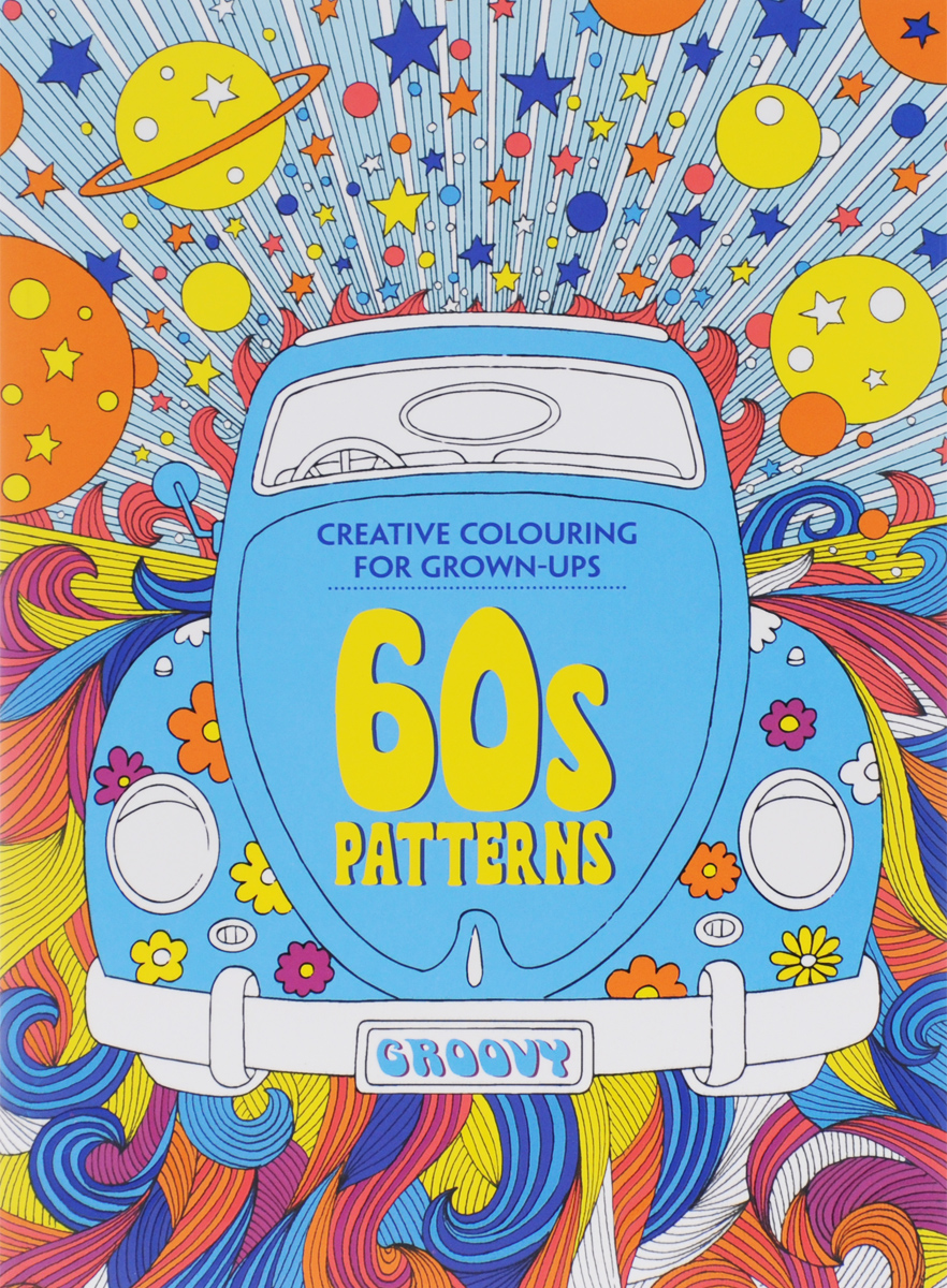 Creative Colouring for Grown-Ups: 60s Patterns egyptian patterns to colour