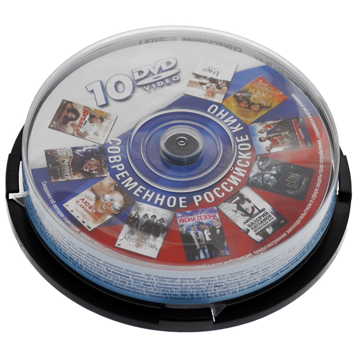 Суперсборник: Выпуск 1: Современное российское кино (10 DVD)