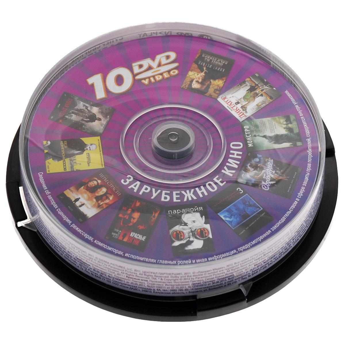 цена на Суперсборник: Выпуск 2: Зарубежное кино (10 DVD)