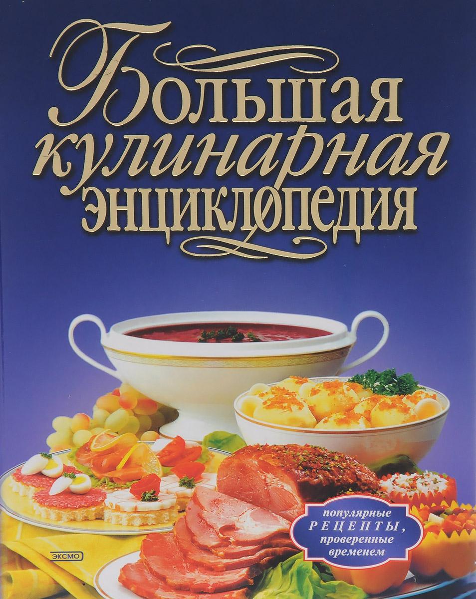 золотистый название кулинарные рецепты картинка мои дипломные работы