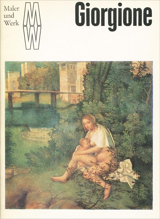Angelo Walther Giorgione цена и фото