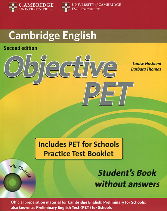 Pet Students Book