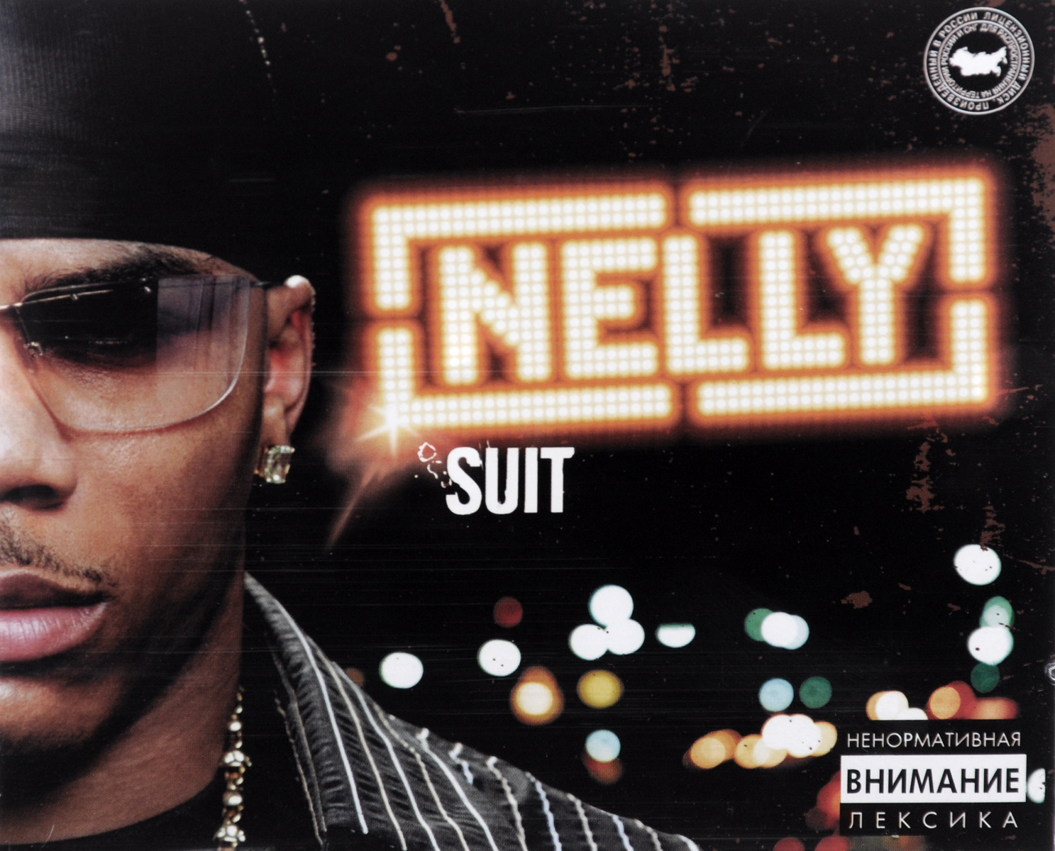 Nelly Nelly. Suit светильник артпром nelly d white nelly d p1 01