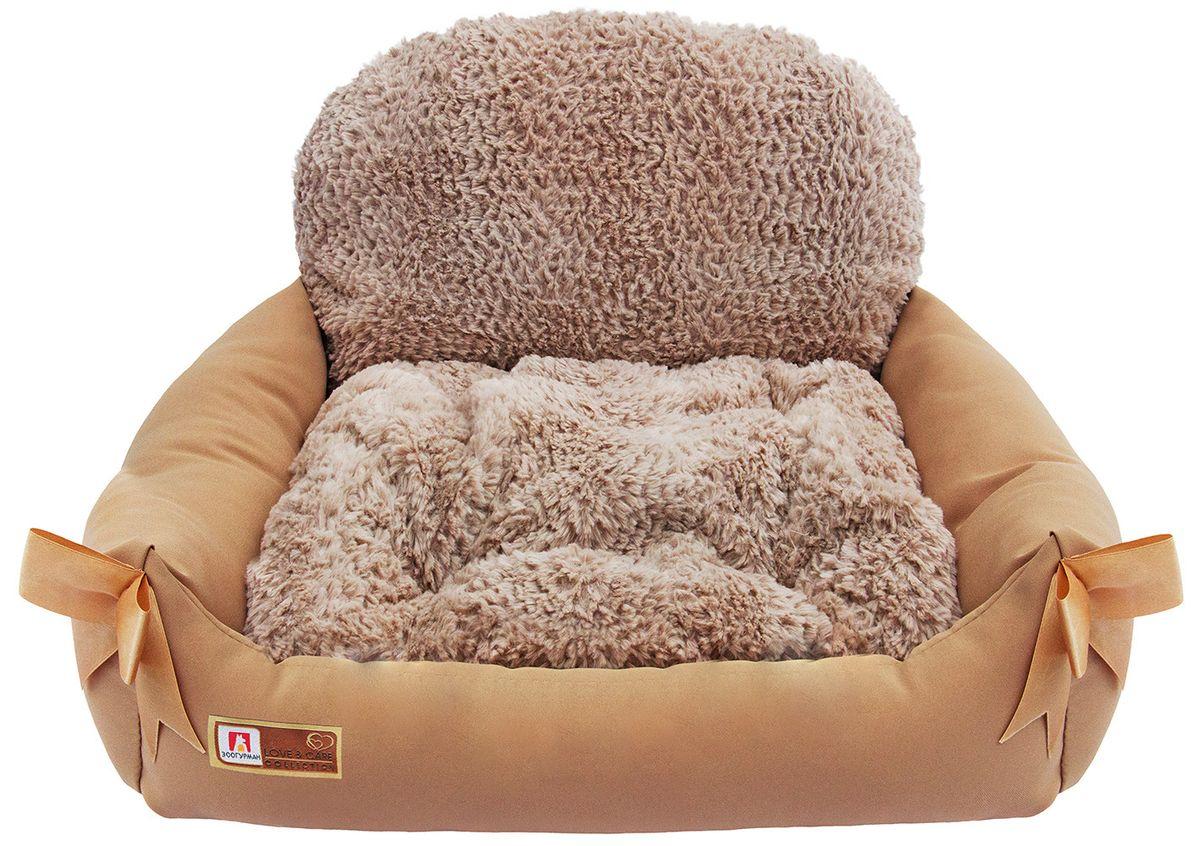 "Лежак для собак и кошек Зоогурман ""Валенсия"", цвет: бежевый, 55 см х 50 см х 25 см"