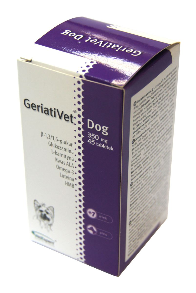 ГериатиВет 45 таб.VetExpert амоксиклав таблетки 625 мг n15