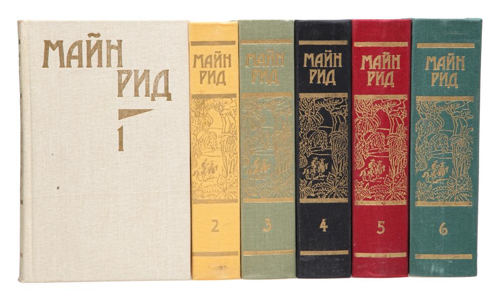 Майн Рид Майн Рид. Собрание сочинений в 6 томах (комплект из 6 книг) майн рид the castaways