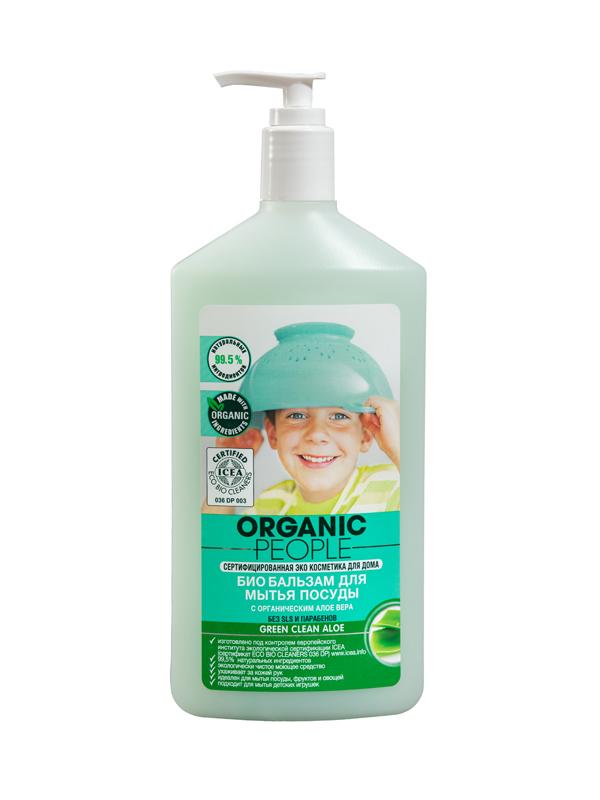 Бальзам-био для мытья посуды Organic People Алоэ, 500 мл071-4-1585Очень нежное и эффективное, экологически чистое моющее средство. Содержит 99,5% натуральных компонентов и обогащено органическим экстрактом алое вера и витамином Е, которые увлаживают и бережно ухаживают за кожей рук. Эффективно справляется с мытьем посуды, фруктов, овощей и детских игрушек. В отличие от большинства моющих средств не содержит опасных химических веществ. Не содержит: Парабены, SLS , EDTA и NTA, Нефтепродукты Фосфаты, Фталаты, Фенолы, Сульфаты, Формальдегид, Синтетические отдушки и красители. Сертификат организации: ICEA