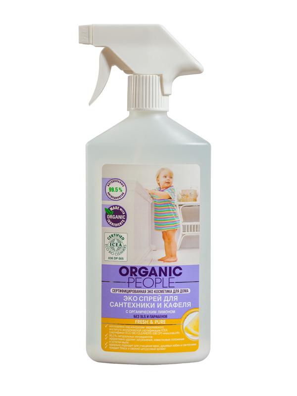 Спрей для сантехники и кафеля Organic People, с органическим лимоном, 500 мл organic people эко спрей для сантехники и кафеля 500мл