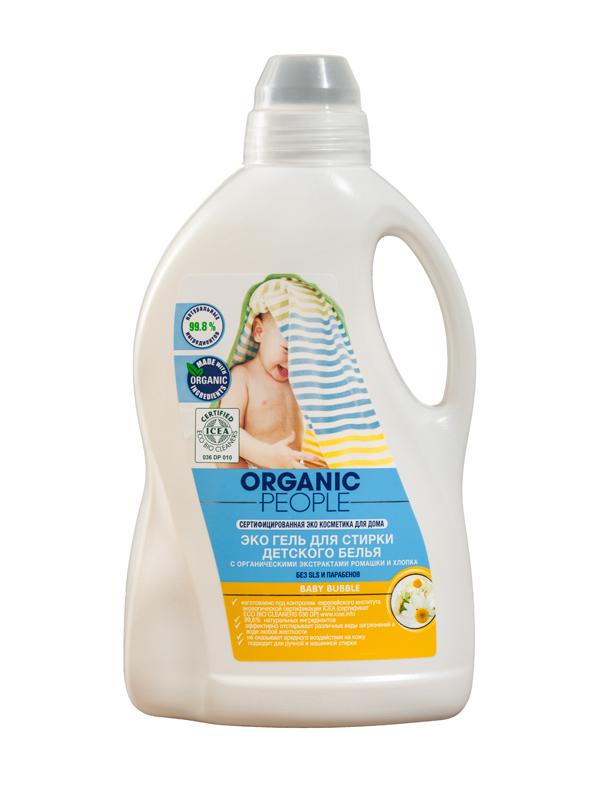 Organic People Эко гель для стирки детского белья 1,5 л гель для стирки детского белья и пеленок babyline 850 мл