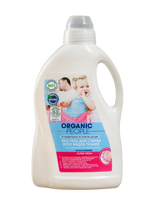 Гель-эко для стирки всех видов тканей Organic People, с органическим экстрактом лотоса, 1,5 л гель для стирки белого белья эко ослепительно белый organic people 2 л