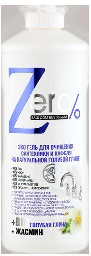 Гель для очищения сантехники и кафеля Zero, универсальное, 500 мл вербена лимонная масло эфирное 100% 10мл