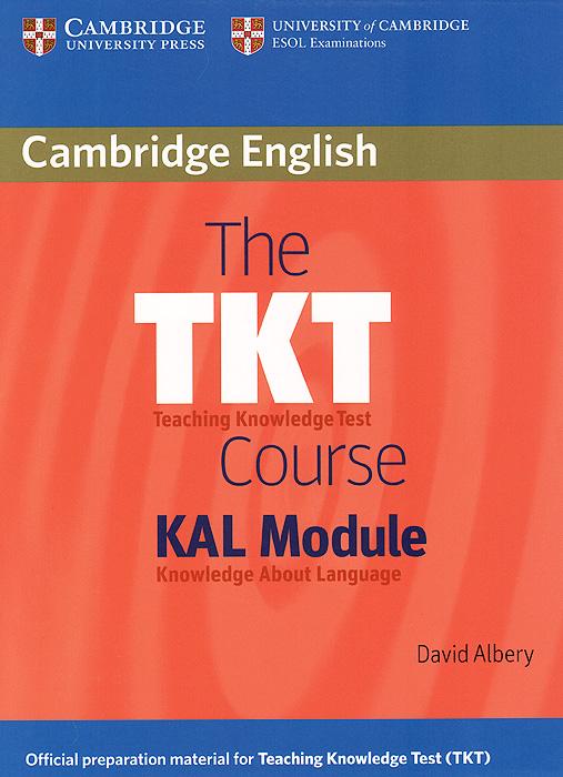 цены на The TKT Course: KAL Module в интернет-магазинах