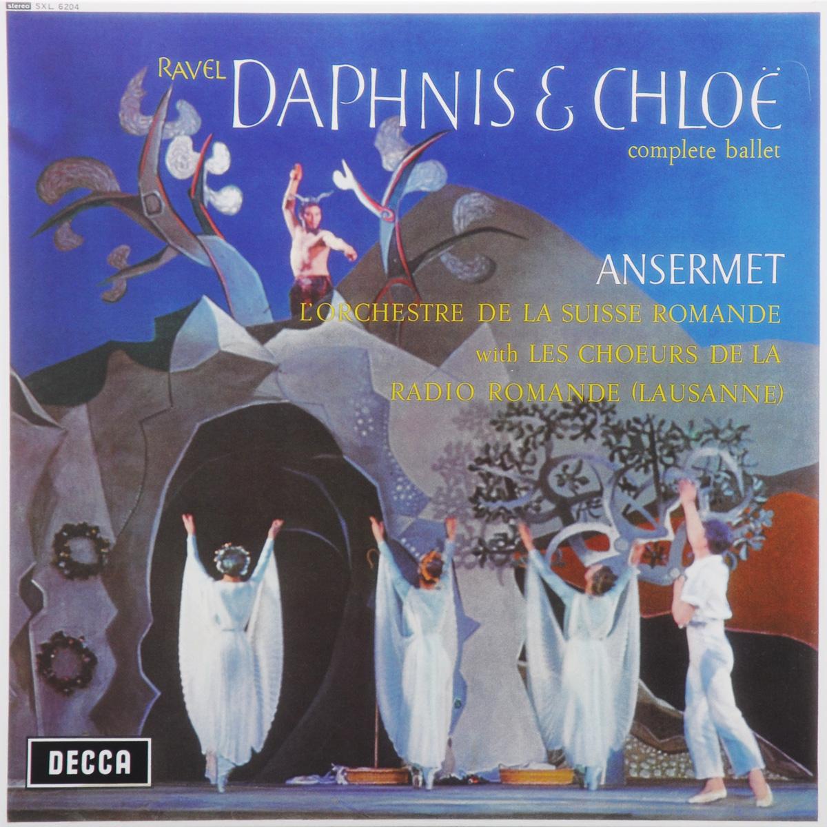 лучшая цена Эрнест Энсермет,Choeur Et L'Orchestre de la Suisse Romande,Les Choeurs De La Radio Romande (Lausanne),Андре Шарле Ernest Ansermet. Ravel. Daphnis & Chloe (LP)