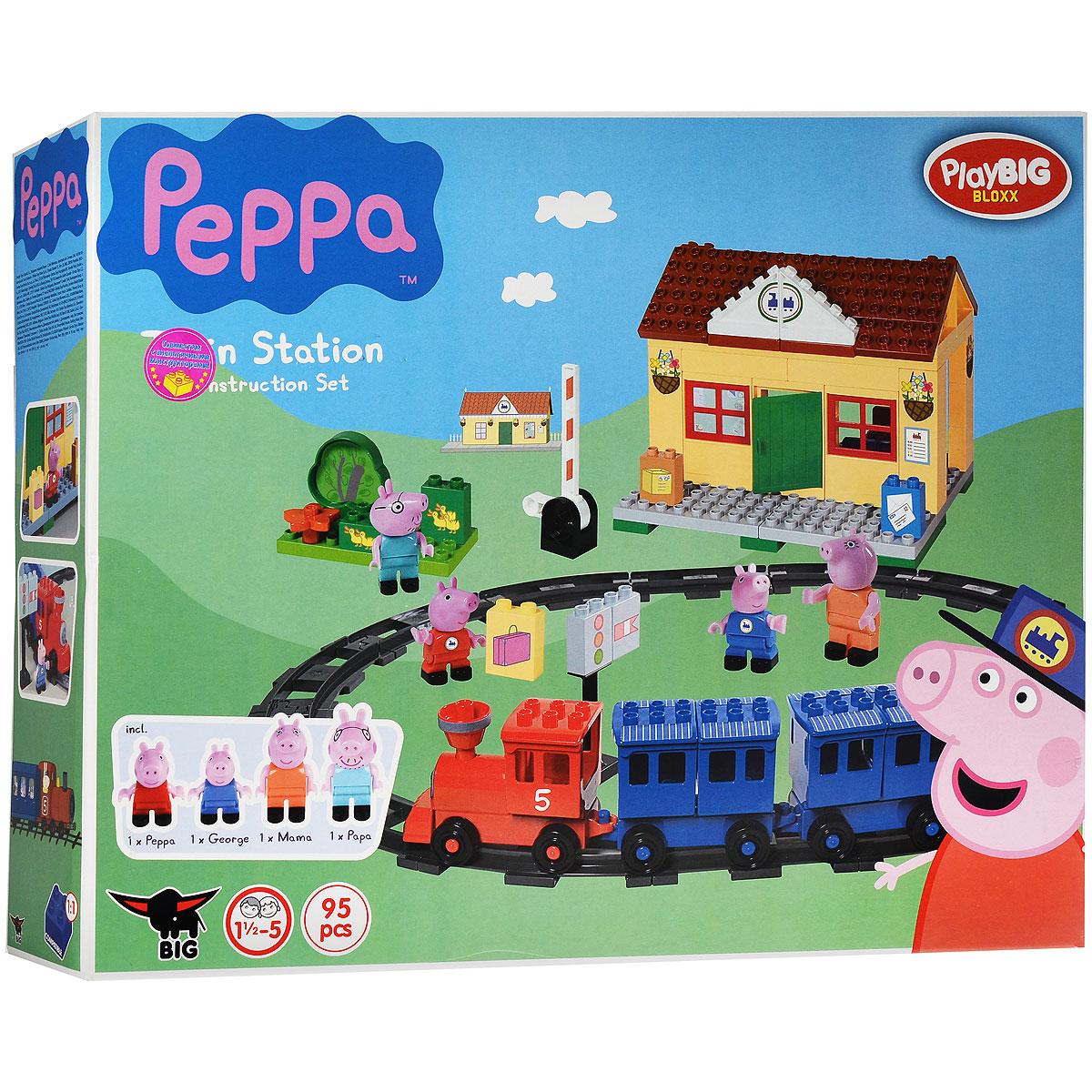 Play Big Конструктор Железнодорожная станция play big конструктор peppa pig игровая площадка