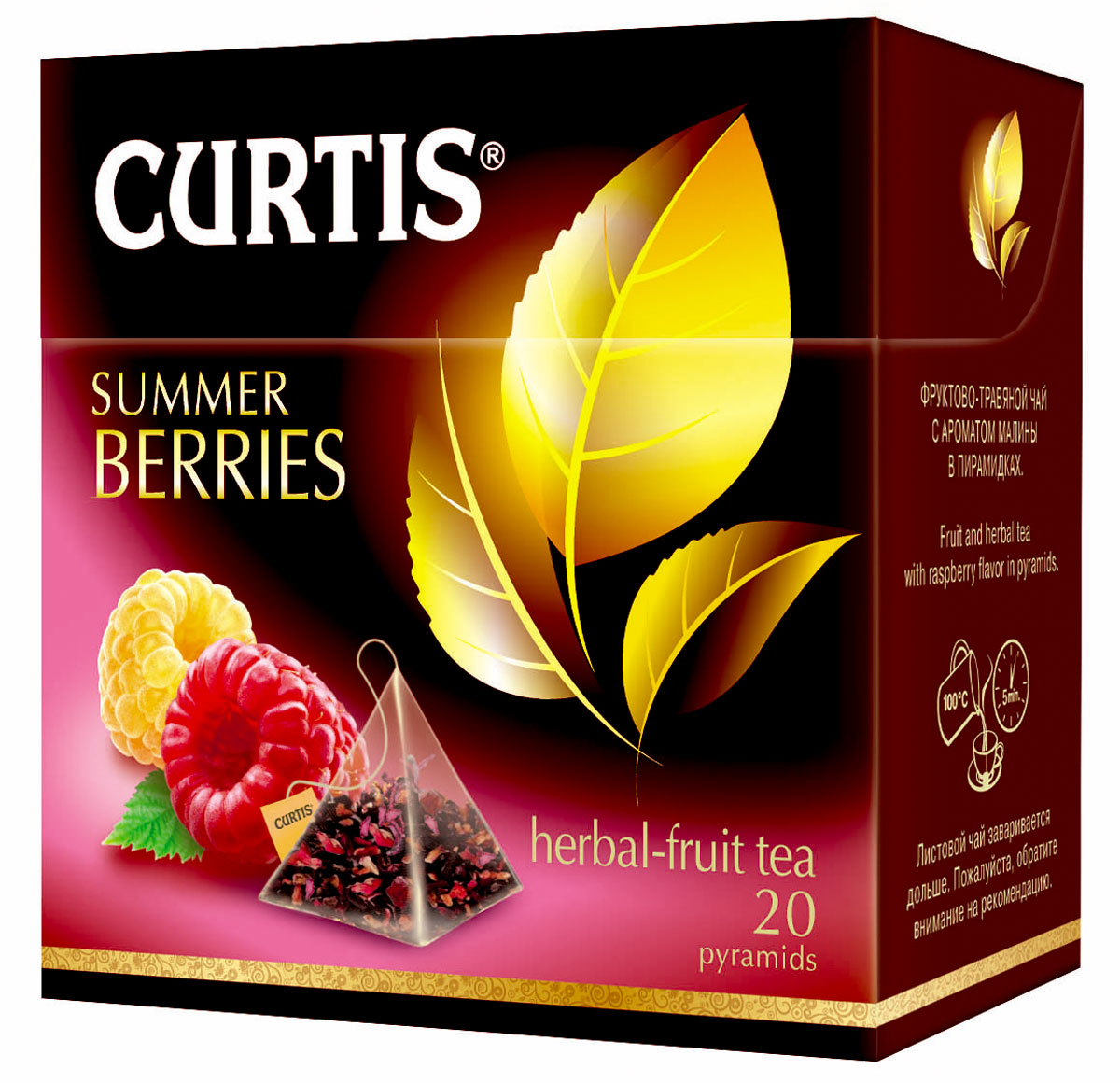 Curtis Summer Berries травяной чай в пакетиках, 20 шт алтэя чайный напиток травяной чай лесной 80 г