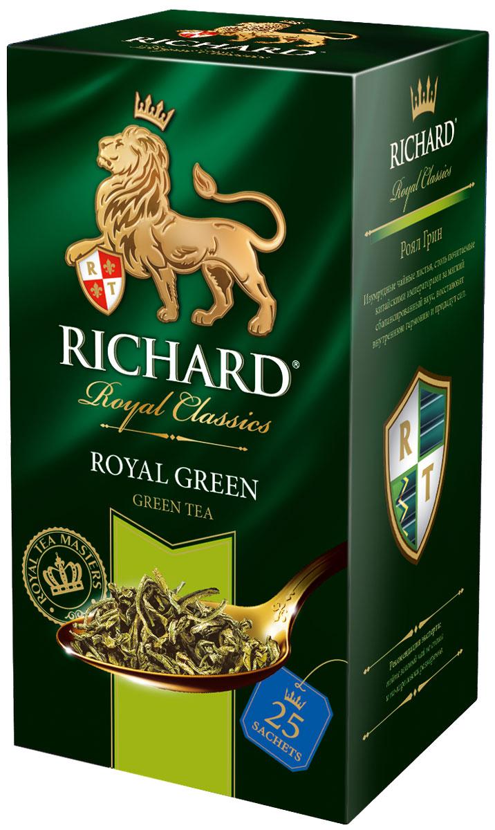 Richard Royal Green зеленый чай в пакетиках, 25 шт