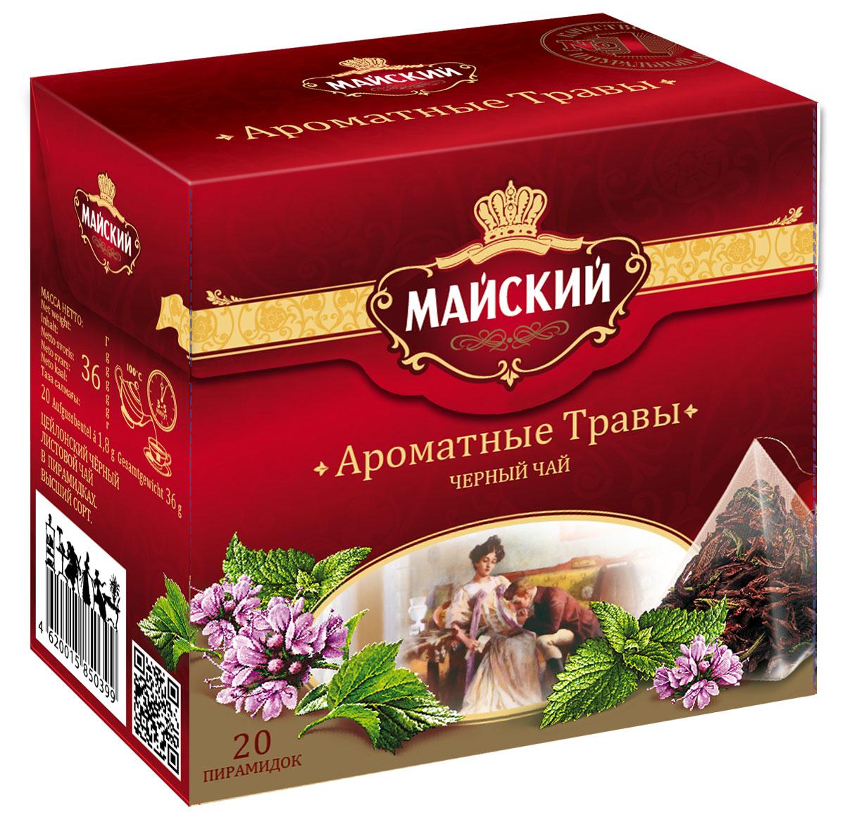 все цены на Майский Ароматные травы черный чай в пирамидках, 20 шт онлайн
