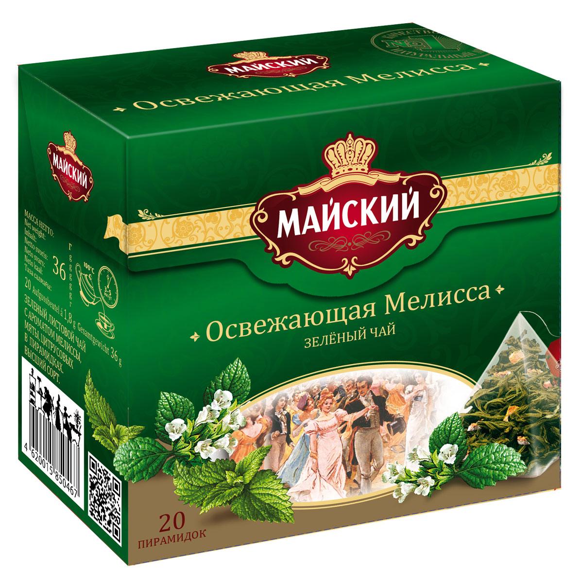 все цены на Майский Освежающая Мелисса зеленый чай в пирамидках, 20 шт онлайн