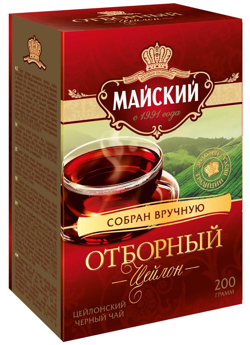 Майский Отборный черный листовой чай, 200 г
