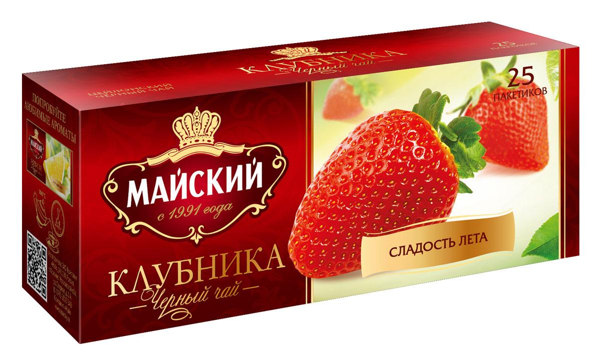 Майский Клубника черный ароматизированный чай в пакетиках, 25 шт champion черный листовой чай в пакетиках 25 шт
