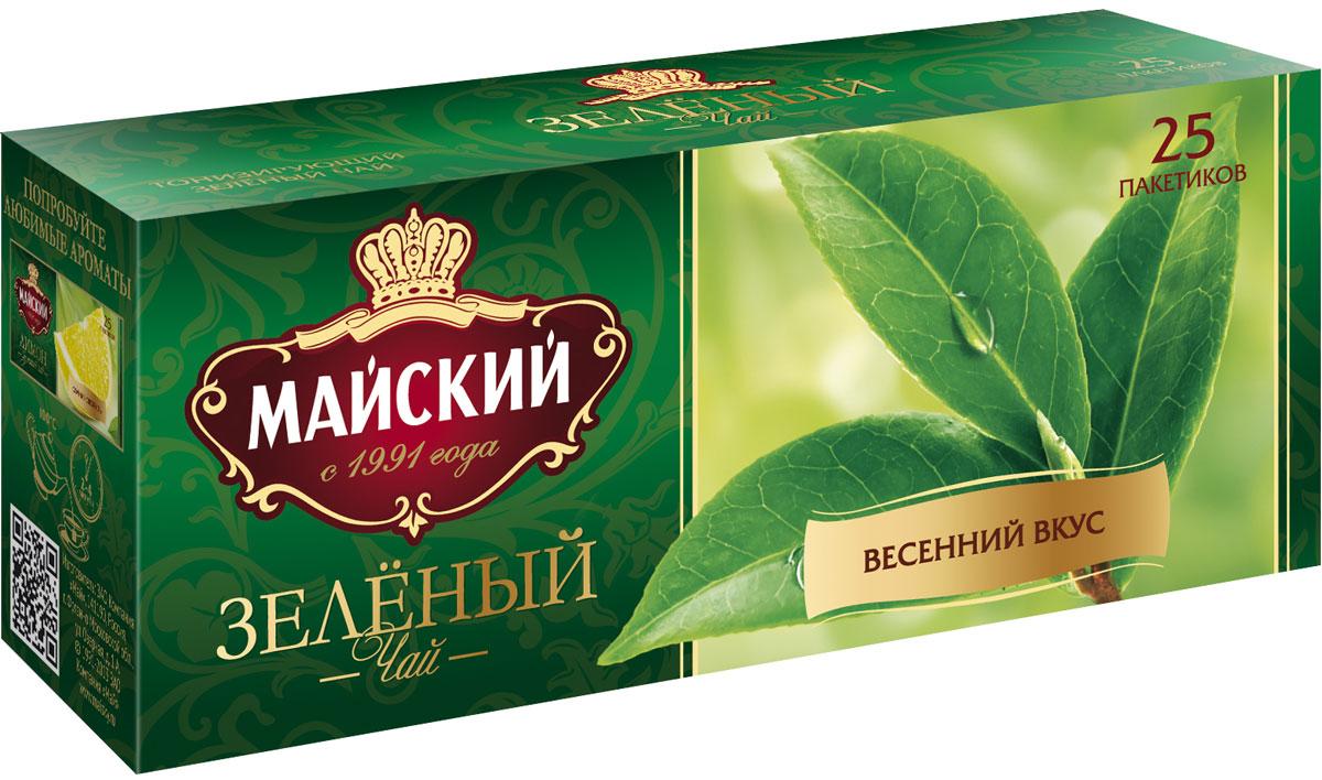 Майский Зеленый зеленый чай в пакетиках, 25 шт gangxun зеленый