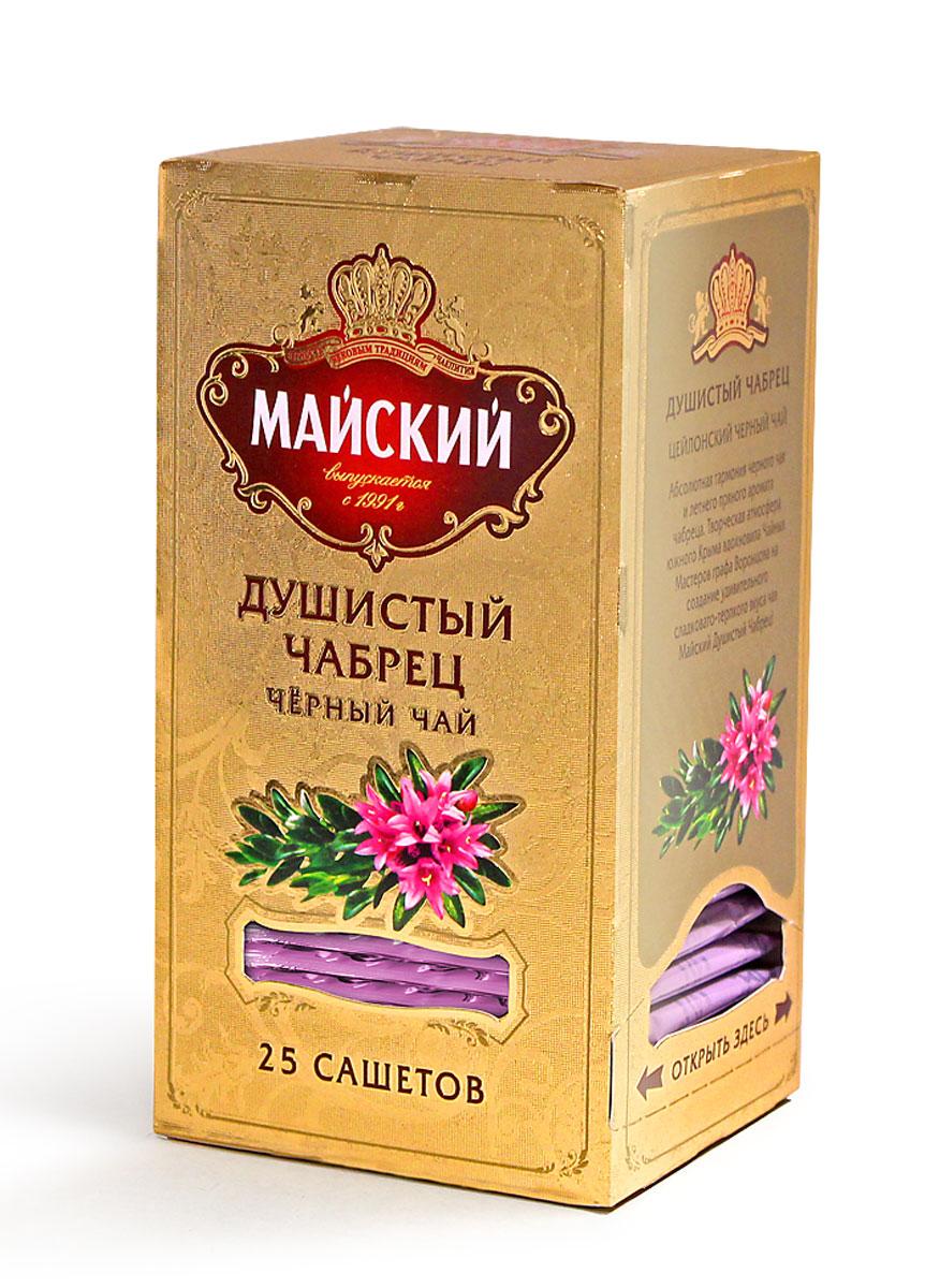 Майский Душистый Чабрец черный ароматизированный чай в пакетиках, 25 шт и майский б шоу и другие воспоминания