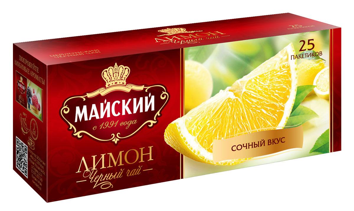Майский Лимон черный ароматизированный чай в пакетиках, 25 шт champion черный листовой чай в пакетиках 25 шт