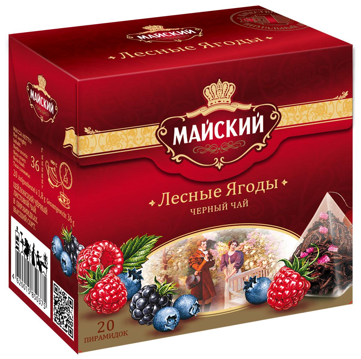 все цены на Майский Лесные ягоды черный чай в пирамидках, 20 шт онлайн