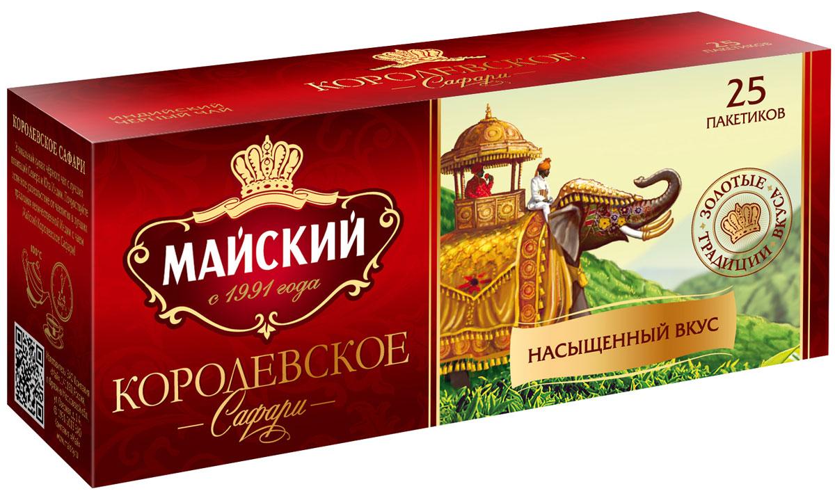 Майский Королевское Сафари черный чай в пакетиках, 25 шт и майский б шоу и другие воспоминания