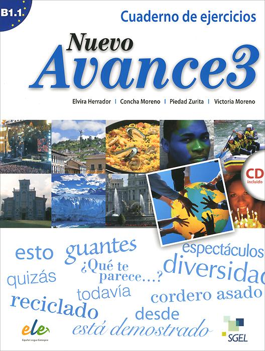 Nuevo Avance 3: Cuaderno de ejercicios B1.1 (+ CD) недорго, оригинальная цена